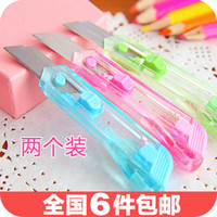 Wholesale 5549 small metal knife cutter knife paper knife art automotive supplies cut film tools