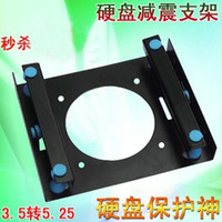 Wholesale free shinpping3 rpm hard drive shock absorber bracket turn the hard drive bit bracket can be mounted cm fan