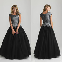 Wholesale Modest two tones jewel beaded short sleeves puffy organza sweep length prom evening dresses GE59