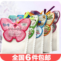 sachet bag - 5839 natural aromatherapy sachet car sachet wardrobe carry a small sachet bags to taste odor flavor pack
