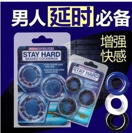 Wholesale 3PCS SET Penis Cock Ring With Powerfull Adult Sex Toys For Men Delayed Ejaculation Rings