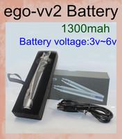 Cheap 1300mAh ego vv2 battery Best Adjustable 1300mah lcd USB battery