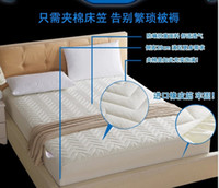 Wholesale Flat piece quilted mattress cover sheet bedspread thickened double bed skirt Simmons protective sleeve