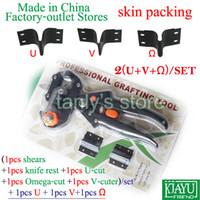 Wholesale U V Omega set Skin packing Garden Tool Professional Fruit Vegetable Flower Grafting Pruner Good quality
