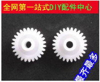 Wholesale Within mm hole parts teeth gear deceleration stratum a26 upgrade a remote control car