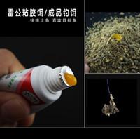 Soft Baits Lake Integrated Bait Promotion! 3X Tubes of 120g Esca Viscose Fishing Lure Gluey Bait Glue Carp Tool