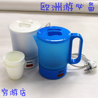 6 minutes ( inclusive) to 10 minutes ( i 1000W or less The following 1L Europe travel abroad mini portable electric kettle hot cup travel kettle to boil noodles small 0.5L