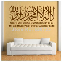 Graphic vinyl muslim art - Large size x58cm Shahadah Kalima English Calligraphy Arabic Islamic Muslim Wall Art Sticker z2053