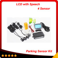 English Human Voice Real Person Speech 22mm 4 Sensors LCD Ca...