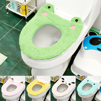 Cheap Home home Storage consolidation dus Best K1988 KT Cat yellow duck frog green like pink  Toilet sets / toilet seat