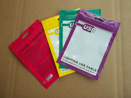 10.5x15cm Free shipping Zipper Retail Packaging Plastic bag,Poly PP bag For USB cable