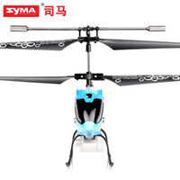 Electric 2 Channel 1:4 Wholesale - Syma S107P mini 2013 new 3 channel sculls remote control electric toys helicopter with bubble machine and with gyroscope