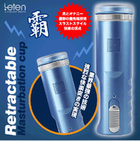 other   LETEN Retractable Masturbator, Male Automatic sex machine, Thrusting Piston Masturbation Cup,Sex toys ,Sex products for men