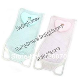 Wholesale 2014 New Baby Shower Bed Soft Bath Bed Infant Tub Shower Antiskid Mesh Beds Pink Blue Yellow cm L x cm W x cm H
