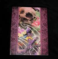 Wholesale Popular Flash Design Outline Flash Tattoo Sketch Manuscript Book