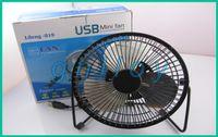 Wholesale Portable Mini USB Aluminum Alloy Fan Notebook Laptop Cooling Fan Portables Degree Rotating