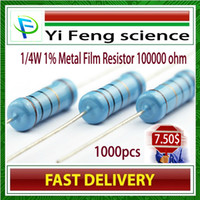Wholesale 1000pcs W Watt W Metal Film Resistor ohm k Freeship