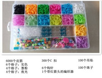 12-24M Multicolor Plastic loom bands plastic box for DIY bracelets with 6000pcs Glister glow in the dark rubber with 300 clips 1 hook 300pcs beads 300pcs charm 20PCS