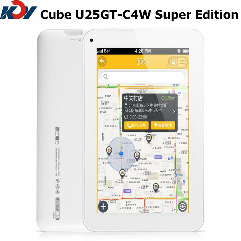 far comparing the cube u25gt super edition quad core gps ips 7 inch android 4 4 tablet pc hdmi bluetooth has 5-inch