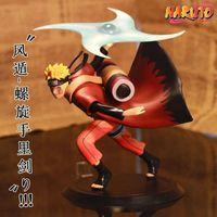 PVC naruto - Naruto Naruto Immortal Model Fuuton Rasenshuriken CM Figure Figurine NIB