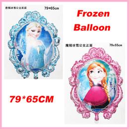 Wholesale Elsa Anna Princess Aluminum Blowing Balloon For Children Days Party Decoration Latest cartoon modelling magic mirror snow princess