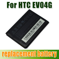 htc evo - New Arrival Replacement Battery For HTC EVO G mah Excellent Quality Robust amp durable Replacement Battery churchill