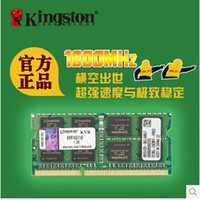 Wholesale Desktop memory DDR2 G G compatible with second generation computer memory