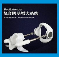 New Soft belt proextender, Penis Enlargement device, sexy toy ...