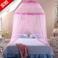 Wholesale mosquito nets hanging ceiling dome Korean princess mosquito nets encryption to increase student