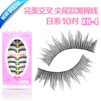10 Pairs drywall - Newly XH Japanese black cotton stems naturally cross drywall series handmade false eyelashes
