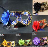 Wholesale party mask side flower dance masks women high grade fashion masks Halloween mask drop shipping Makeup clothing props P