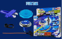 Wholesale Destroy the soul flying shark Magic Gyroscope