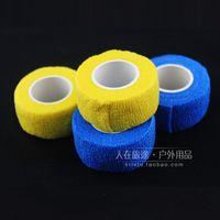 Rui elastic bandage - Medical elastic adhesive tape woven elastic bandage tape Finger outdoor sporting goods breathable m