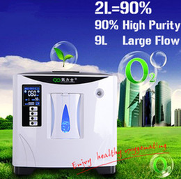 Wholesale 100 Brand new L large Flow Oxygen intaking device for home use portable oxygen concentrator fast shipping