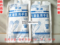 Wholesale Lidu brand latex surgical gloves rubber gloves sterile gloves a sterile medical gloves have a sterile powder