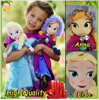 Wholesale 50cm Frozen Doll Princess Elsa Anna Plush Doll Toys for Children Baby Kids Toys Action Figures Frozen Plush Toys Boneca Frozen