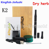 Wholesale Electronic cigarette dry herb wax k2 e cigarette kit k2 ego d atomizer vaporizer kingfish jinfushi e cig factory dry herbs cigarettes kits