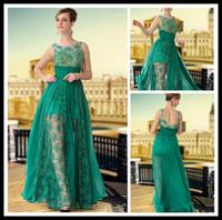 Elegantes vestidos largos de Gasa y encaje verde cuentas pura piso Backless sin mangas Celebrity vestidos desfile vestido