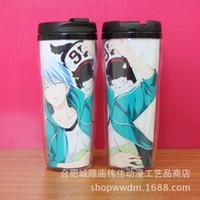 Bone China bone china - Kuroko s Basketball anime giant cup double cup onslaught accepted custom DIY custom map