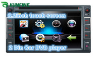 Cheap 2 DIN DVD Player Best Special In-Dash DVD Player 6.2 Inch Car GPS Player