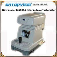 Wholesale fa6000A color auto refractometer new model best price for a colorful screen refractometer in clinic