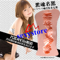 Wholesale Orignal Black soul Option baby pussy masturbators sleeve masturbation vagina sex toy pocket pussy Aircraft Cup sex toys for male