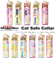 Wholesale Hot Japan CattyMan Nifty cat Safe lock collar cute small pet dog cat necklace high quality designs gifts