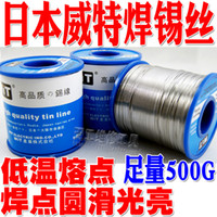 Wholesale mm Lead free low melting point Solder wire Electronic repair welding essential Sufficient quantities g