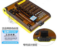 Wholesale Sets Magnetic Screwdriver In Precision Screw Driver Tool Kit Torx For Phone Repair