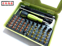 Wholesale new in1 Multi purpose precision Screwdriver Set Notebook phone Chaiji tools
