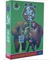 Wholesale Xiong Chu Mo Children Cartoon Anime DVD Movies TV Serie Box Packaging Region DHL set