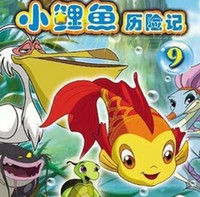 box dvd set wholesale - Famous Children Cartoon Anime DVD Movies TV Series Complete Box Packaging Region free DHL Free set