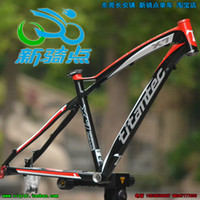 Wholesale 13 models TITANTEC X7 ultra light mountain bike frame shaped hydraulic pipes