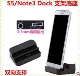 Wholesale High Quality Sync Cradle Hot sync Audio Frequency Dock Charger For Samsung Galaxy Note N9000 S5 i9600 Retail stand